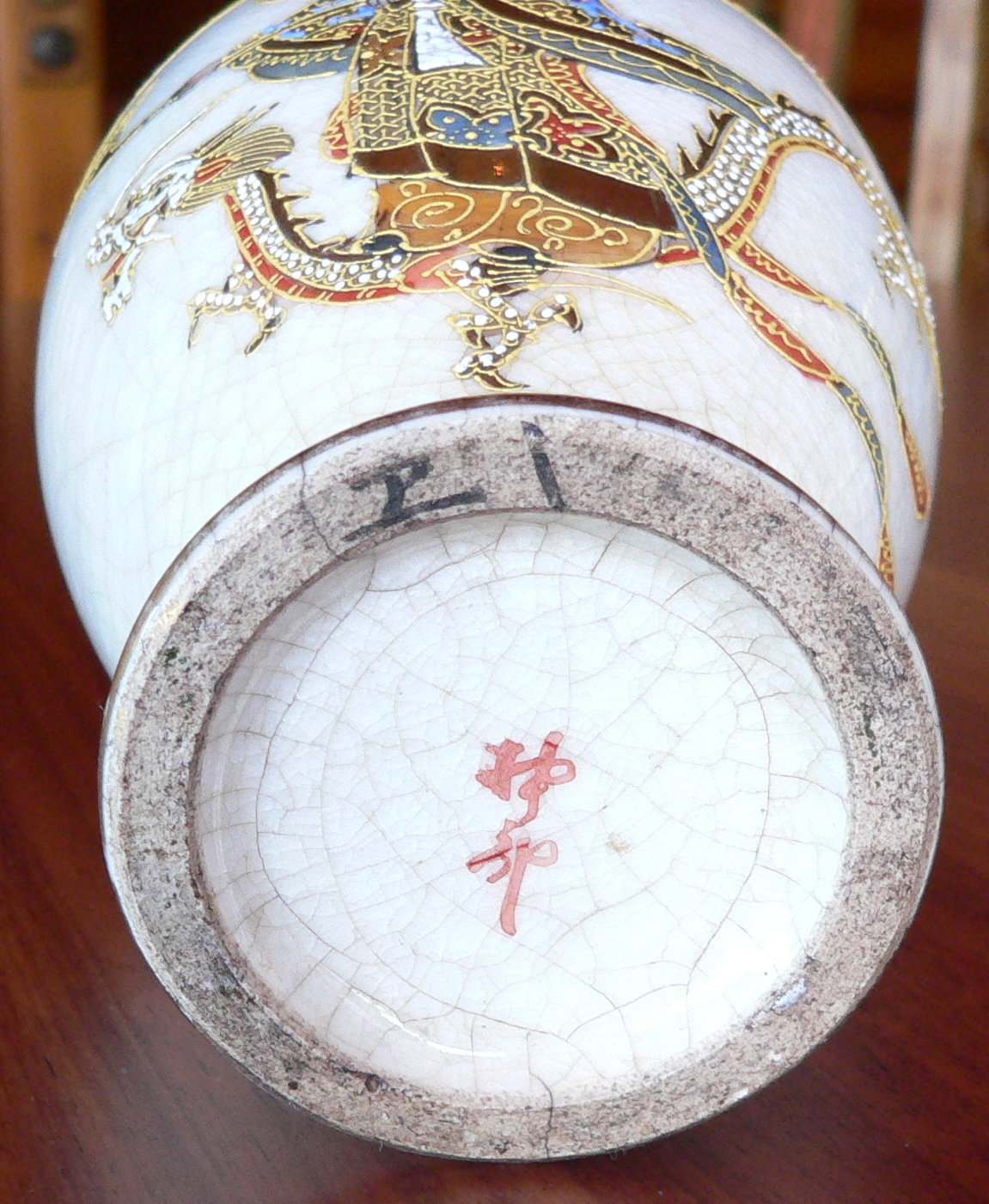 Help identify oriental vase satsuma pottery grass script vase and the signature reviewsmspy